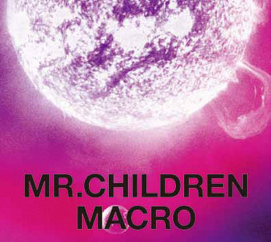 Mr.Childrenの画像 p1_10